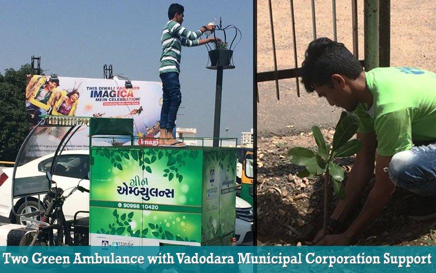 Green-Ambulance : Pagdand